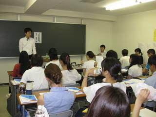 tsudanuma_nskoen.JPG